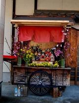 綾・ひな山祭り (7)