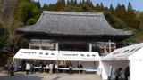 宇納間地蔵尊のお祭り