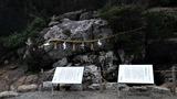 日本最大級のさざれ石