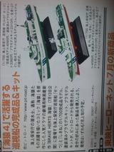 b43a91dc.jpg