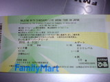 b86b4ec9.jpg