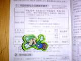 b88ec84f.jpg