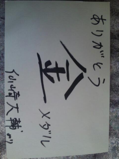 20121212_142241
