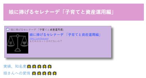 MasaT_blog