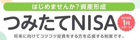 nisa_info