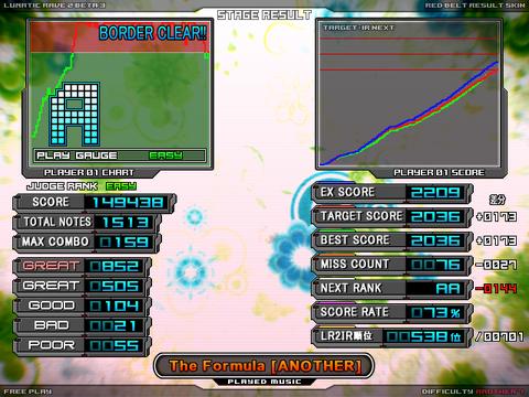 LR2 2013-11-13 23-11-02