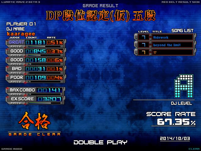 LR2 2014-10-03 21-43-14