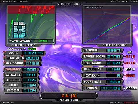 LR2 2014-01-29 22-17-42
