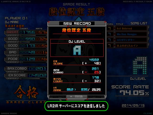LR2 2014-09-15 18-03-58