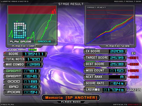 LR2 2013-12-07 19-54-21