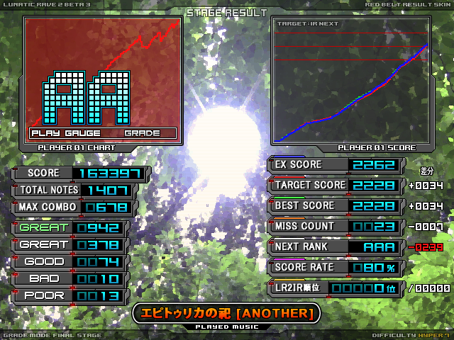 LR2 2014-03-25 22-20-10