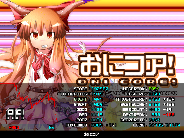 LR2 2014-09-03 23-02-12