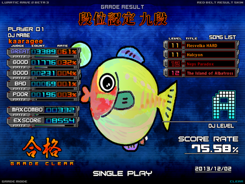 LR2 2013-12-02 23-32-09