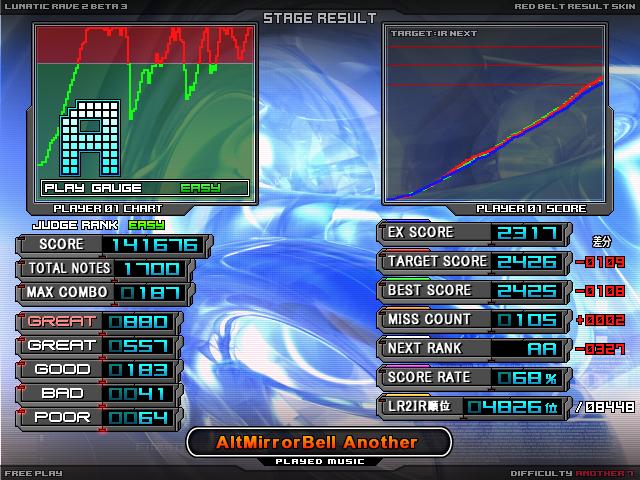 LR2 2014-02-17 00-13-26