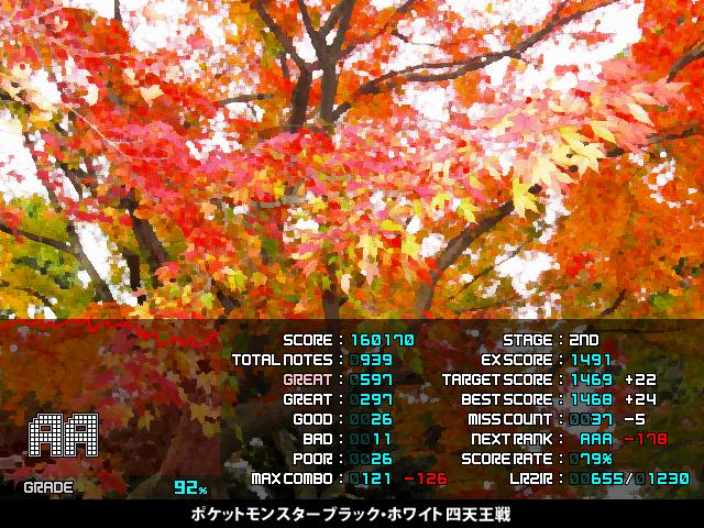 LR2 2014-09-11 22-38-20