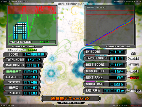 LR2 2013-11-15 22-58-41