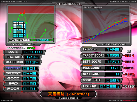 LR2 2013-12-11 00-22-16