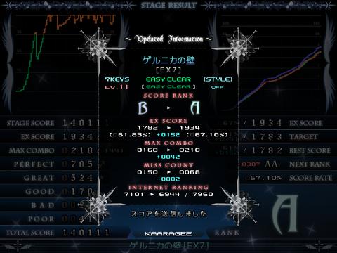 LR2 2013-10-29 21-51-03