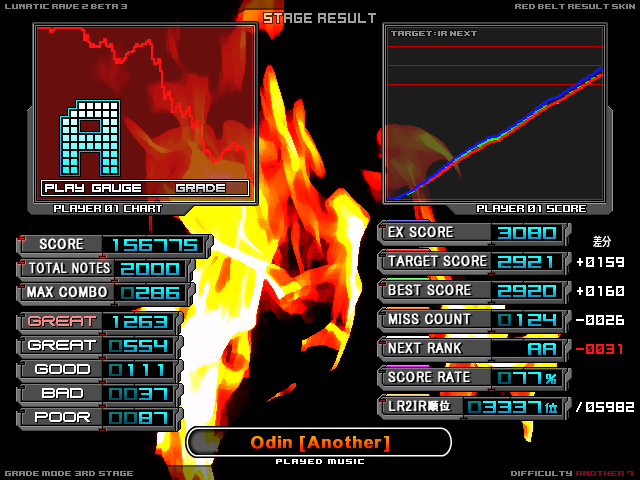LR2 2014-03-25 22-17-06