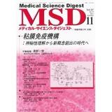 MSD_vol1110cover