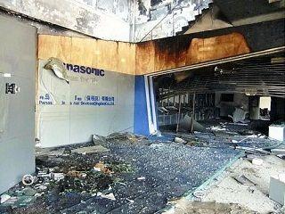 山東省青島で、破壊、放火されたパナソニックグループの電子部品工場[2012/09/16]