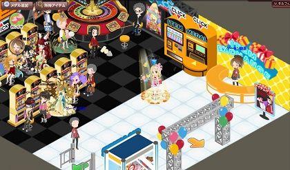 ゲームセンターTOP画面