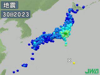 地震(2015/05/30 20:23)