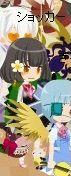 「今日初めてセルちゃん2CH」・・・[2,010/03/22 15:30頃]03