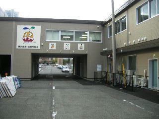 「横浜開港150周年協会」03