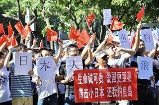 北京の日本大使館前での抗議活動[2012/09/14]