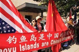 ワシントンの日本大使館前での抗議デモ[2012/09/16]