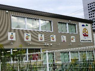 「横浜開港150周年協会」02