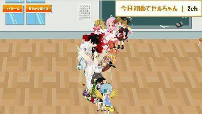 カオスタワー「今日初めてセルちゃん2CH」・・・[2010/03/22 15:30頃]01