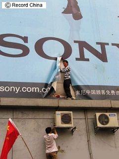 広東省広州市で行われた反日デモ[2012/08/19]