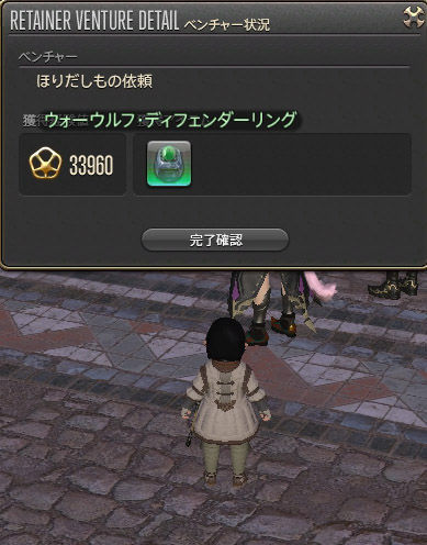 W-00540
