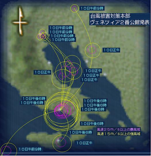 気象衛星「穿鶯」からの映像