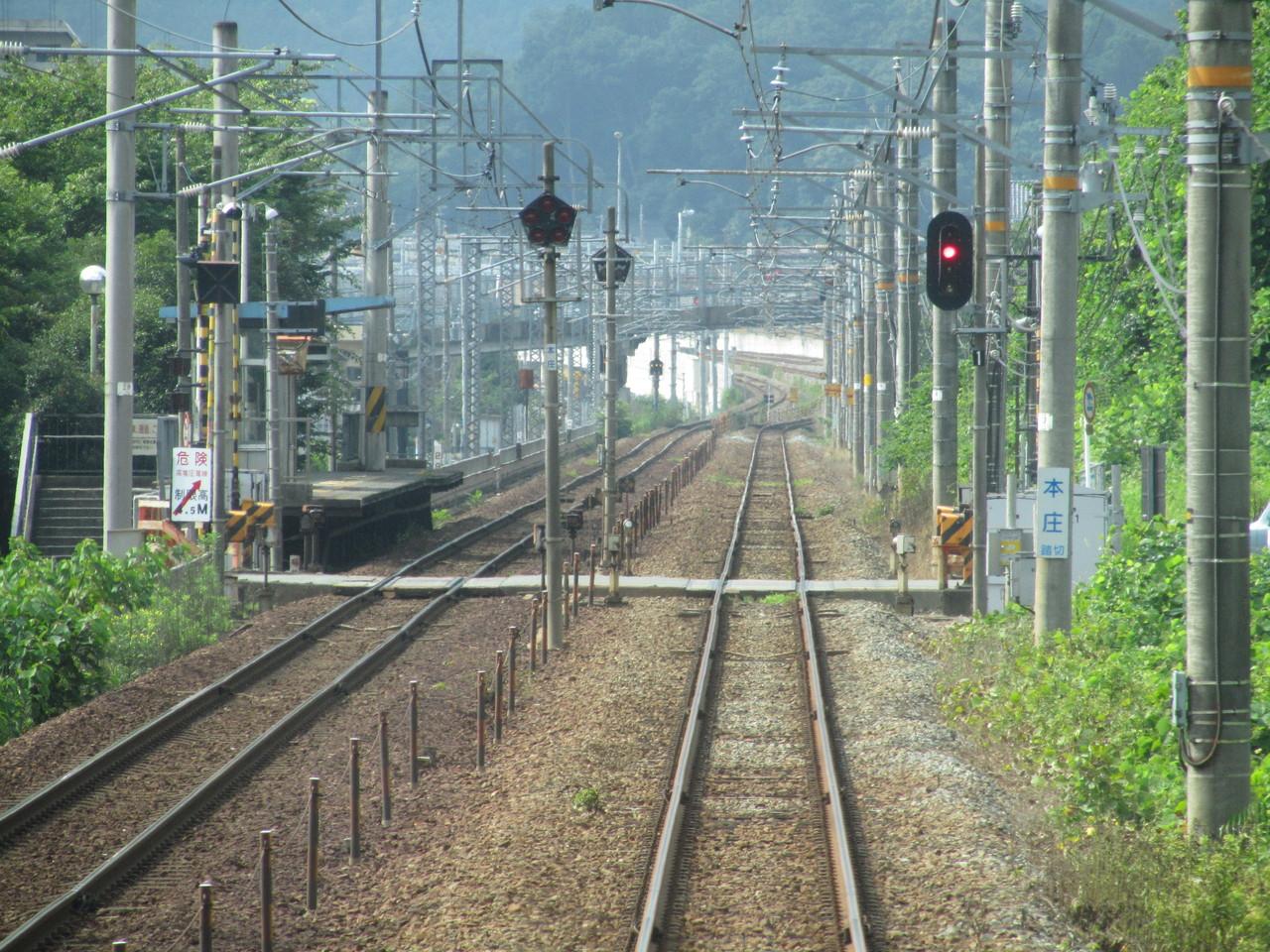 厚中問屋駅(あつなかとん ...