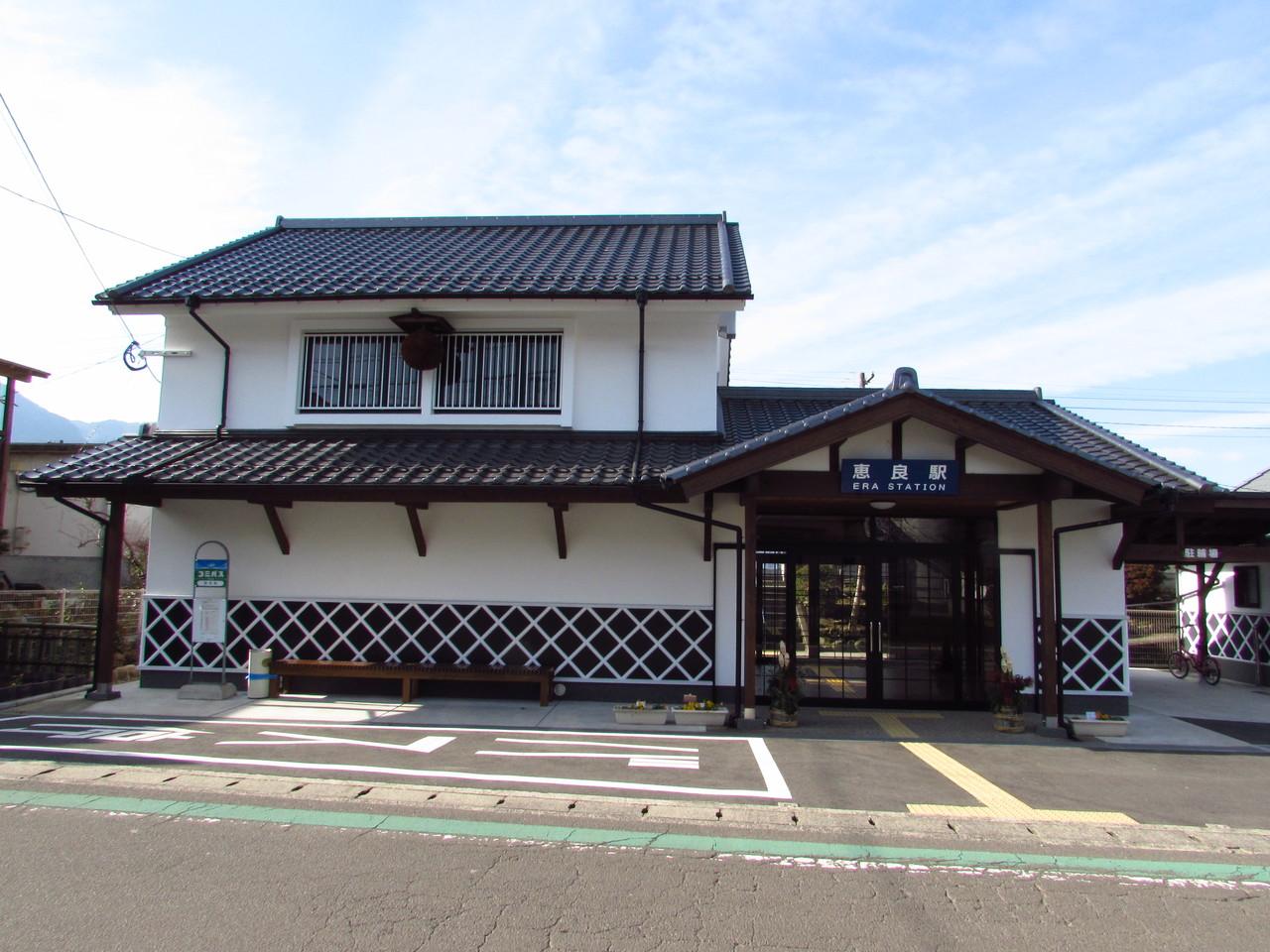 鉄路の響きを追って ~第二章~駅舎巡り・久大本線再訪編 VI ~恵良駅~                 Masahiko
