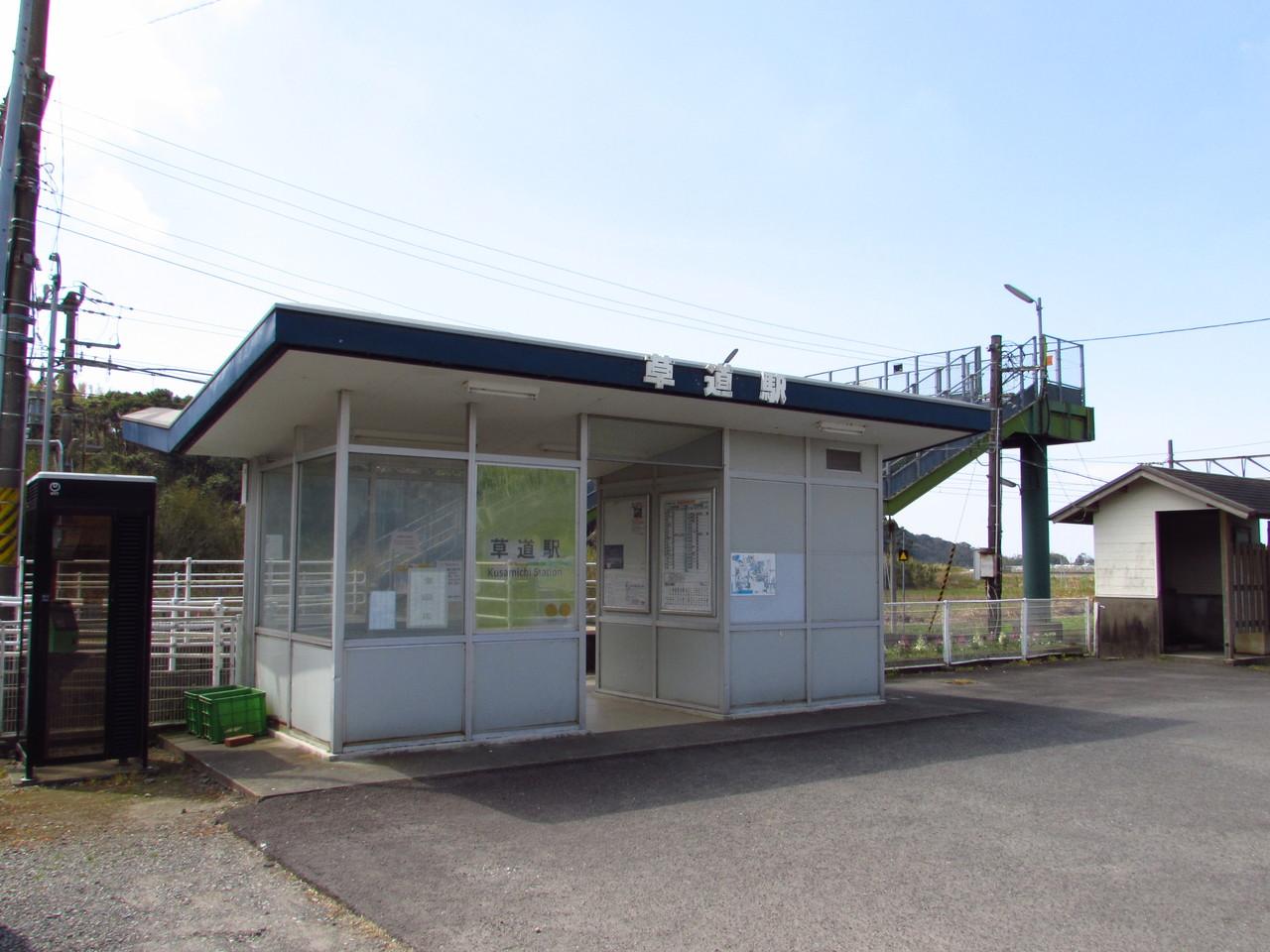 駅舎巡り・春の薩摩路編 V ~草...