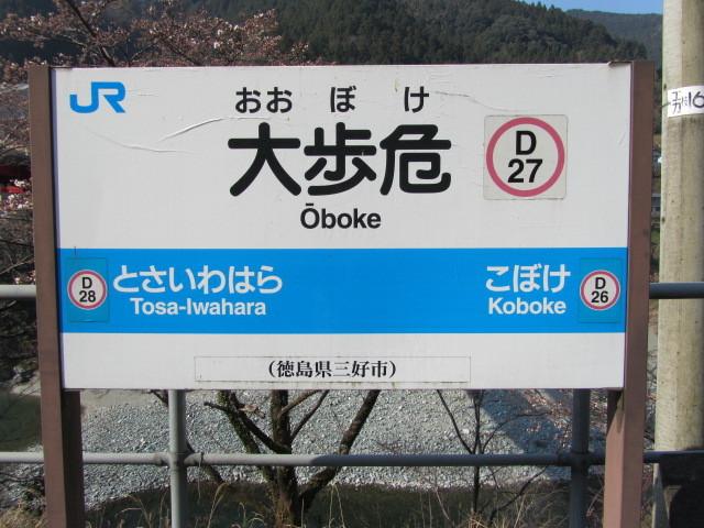 【ケロ山ってレベルじゃねえw】 住んでるとカッコ悪い、絶対人に言えない地名見つけたwww [無断転載禁止]©2ch.net->画像>109枚