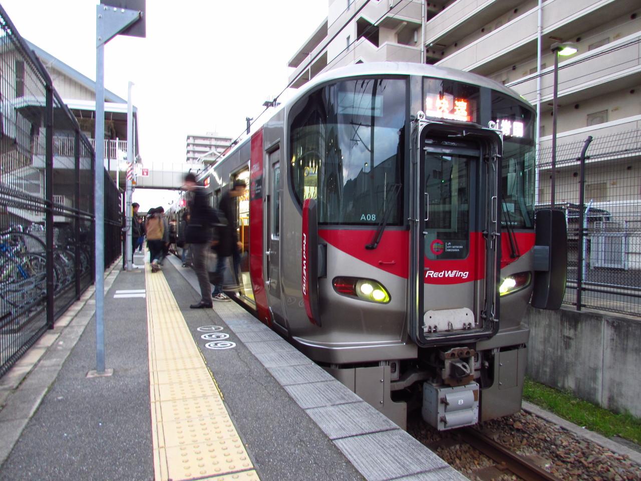 冬の山陽路の旅 X ~新広駅~ - ...