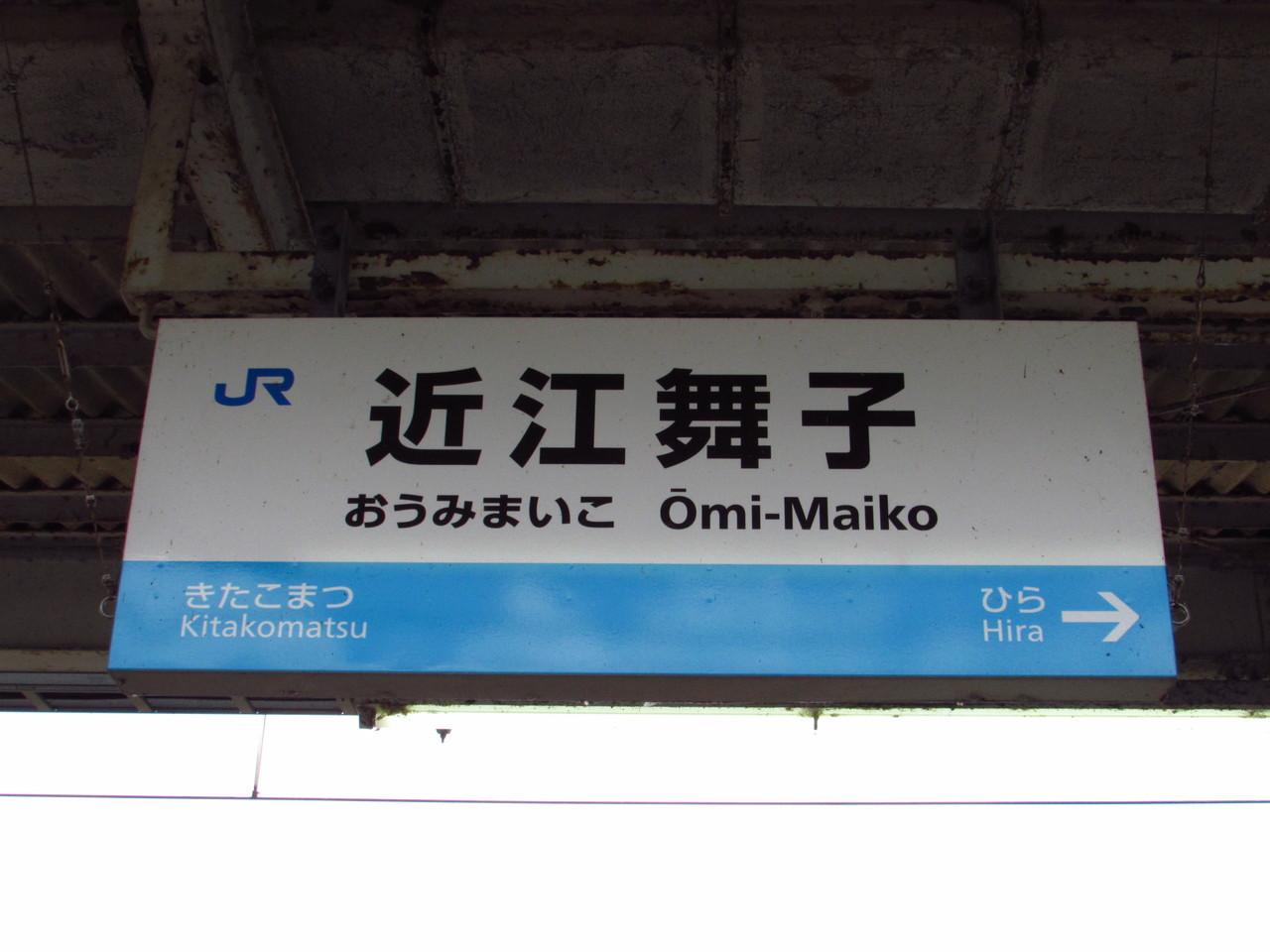 https://livedoor.blogimg.jp/un_journal-chapitre_deux/imgs/f/b/fb42ce20.jpg