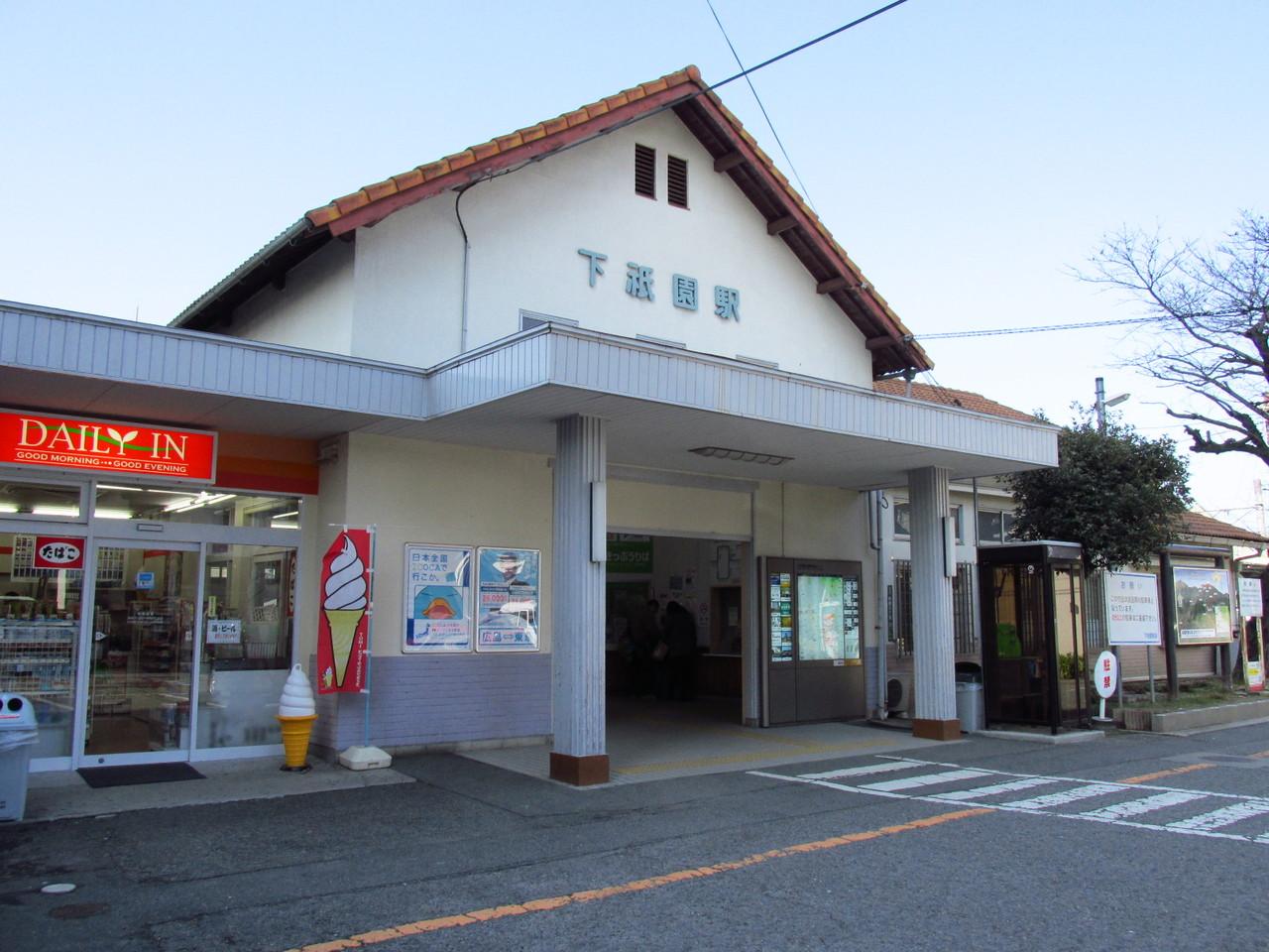 広島日帰り旅 V ~下祇園駅~ - ...