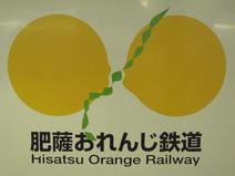 Misumi 03