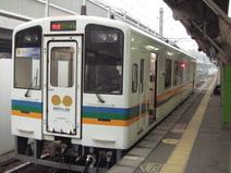 Misumi 04