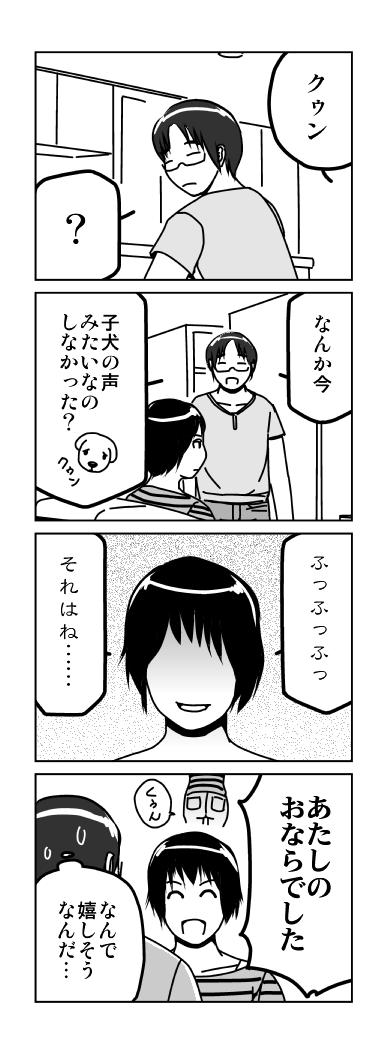 maikon0065-1