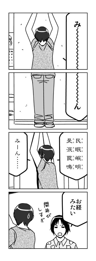 maikon0064-2