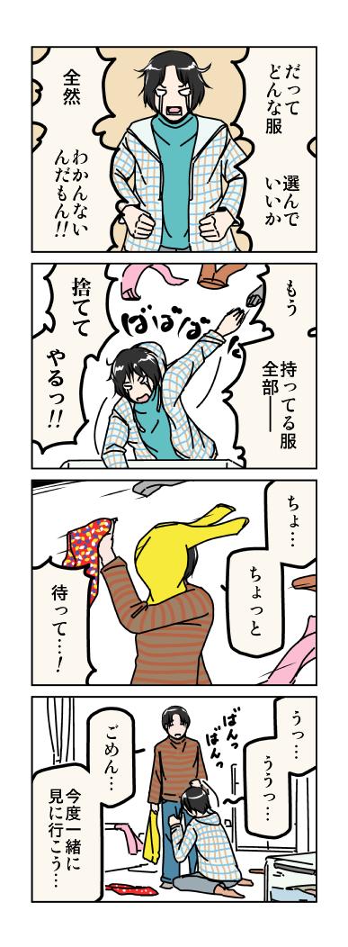 maikon0068-1