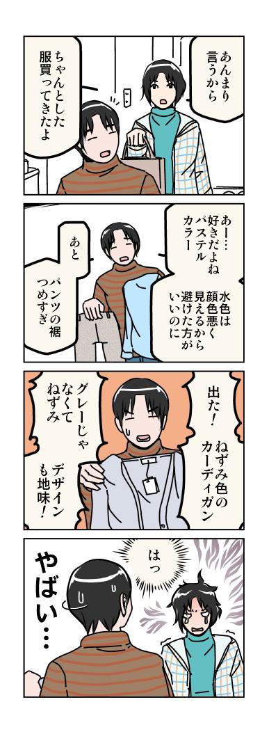 maikon0067-2