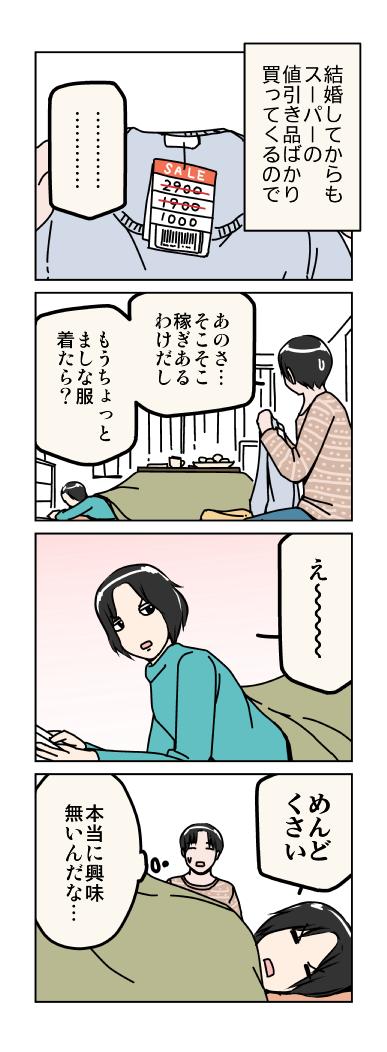 maikon0067-1